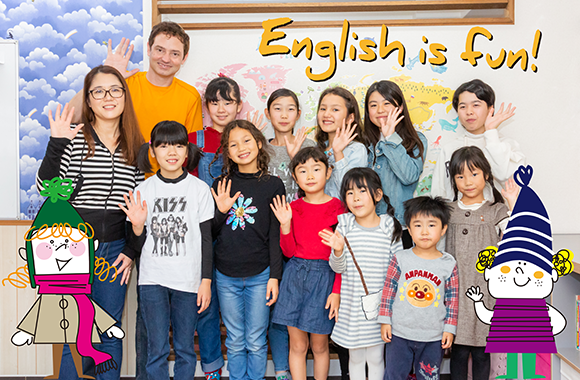 英会話スクール class e